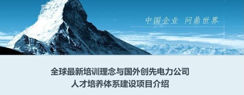 Juan_en_Shenzhen