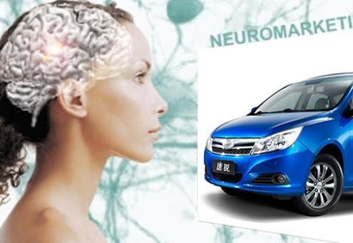 neuromarketing automoción
