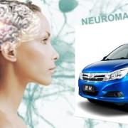 neuromarketing_automoción